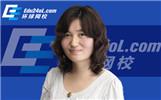 张清芳老师