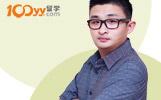 环球网校雅思:凌傈峰老师