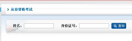 【2019年7月期货从业资格考试成