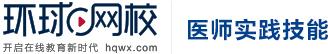 bet36备用官网_bet36体育在线j_bet36体育排球比分直播校医师实践技能考试