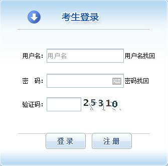 2018年江苏一级消防工程师考试报名入口