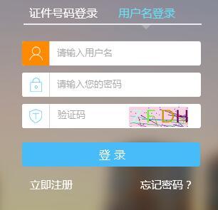 2017年宁夏税务师考试成绩查询入口已开通
