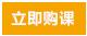 2017年河南驻马店造价工程师考后资格审查时间
