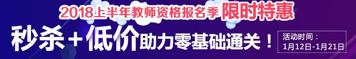 大奖娱乐官网资格精品课程限时优惠