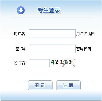 2020年吉林監理工程師報(bao)名入口