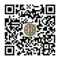 2019年湖南省临床执业医师考试缴费时间