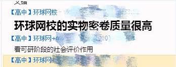 """2018咨询工程师考试:宏观经济命中""""80%原题"""""""