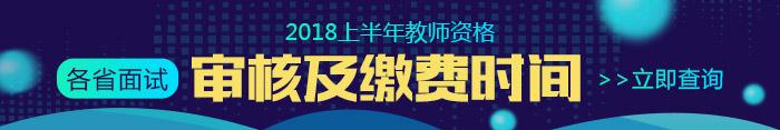 大奖娱乐官网资格凭成绩单7.5折促销