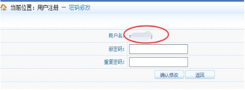 中国建造师注册网图片