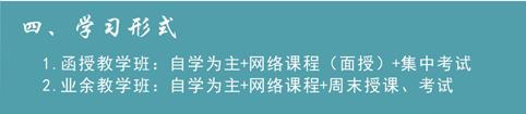 长沙理工大学2018成人高考(校本部)招生简章