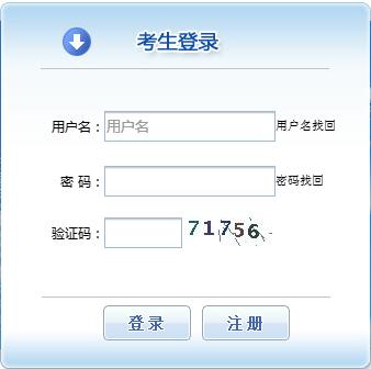 江西2018年安全工程师考试报名入口