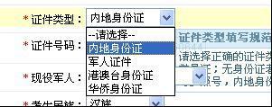 【2019考研:往届生考研报名流程