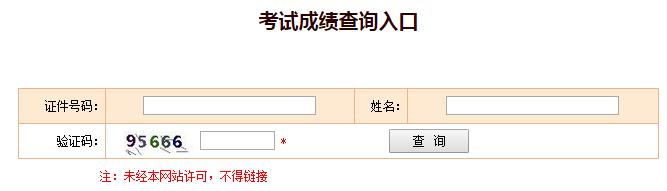http://www.zgmaimai.cn/huagongkuangchan/167235.html