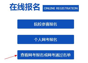 南京邮电大学MBA:关于举办2019年市场调查与分析大赛通知