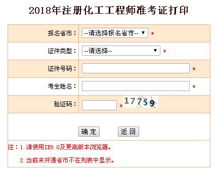 http://www.zgmaimai.cn/huagongkuangchan/125812.html