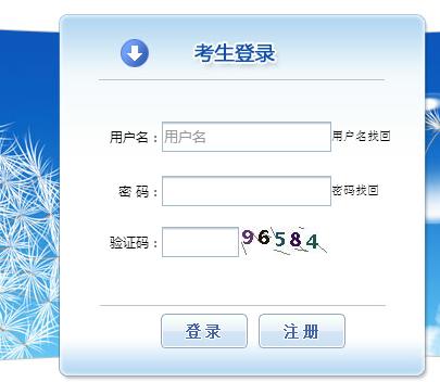 2019年全国执业药师报名入口-中国人事考试网