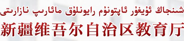2018新疆成人高考成绩查询时间及查询入口
