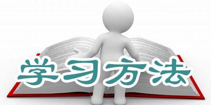 2019年广东成考专升本高数复习方法一