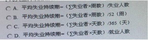 香港曰本韩国三级网站免费2社会人假设的主要观点包括.