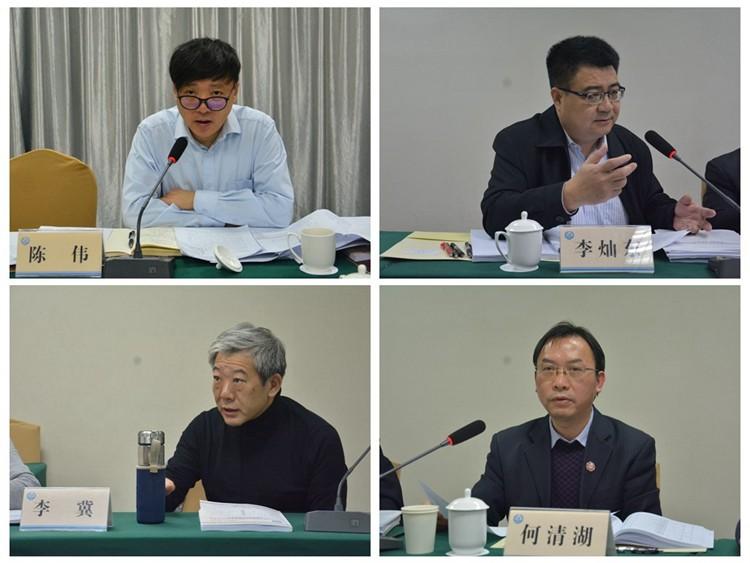 中医资格考试审核会专家发言