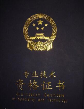 http://www.hljold.org.cn/tiyuhuodong/215449.html