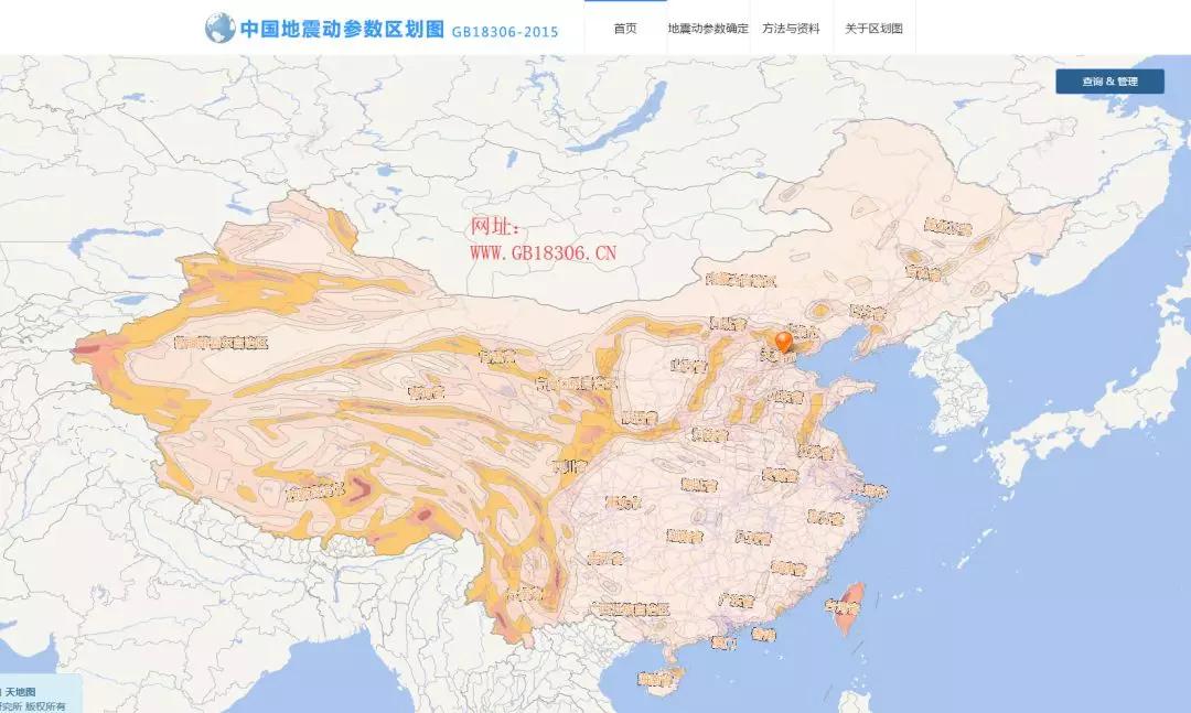 【011抗震】輕松搞定一級注冊建筑師考試建筑結構南京到鄭州火車