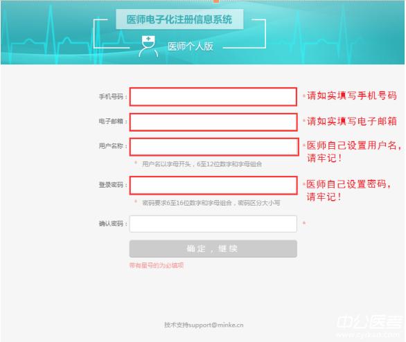 注册时填写的手机号和邮箱,可用于密码找回