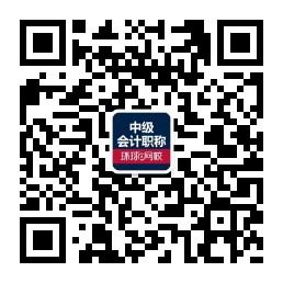 广东中山市开展会计人员信息采集工作的通知