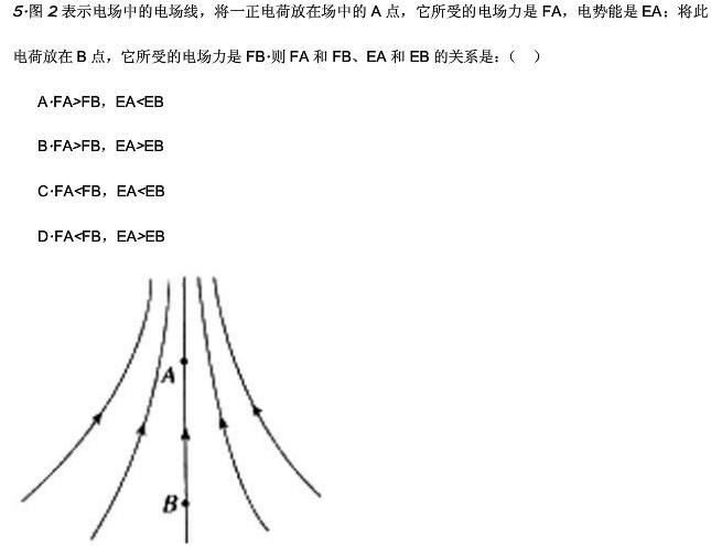 2019成考高升本《物理化学》试题及答案(4)
