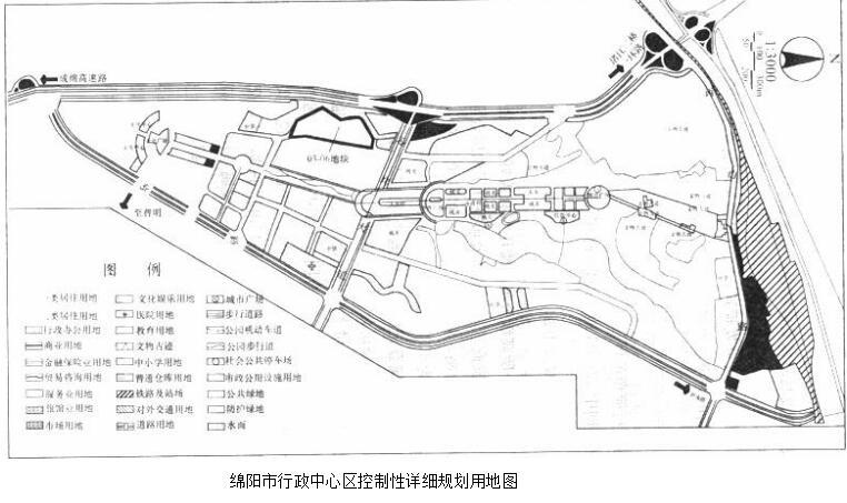 2019年城乡规划师规划实务基础例题案例解析(5)