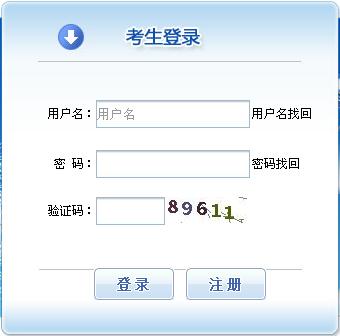 2019浙江一级建造师报名入口