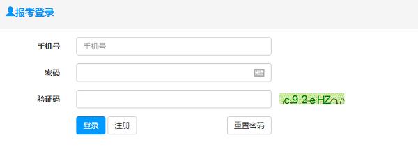 2020年湖南省二级建造师报名入口