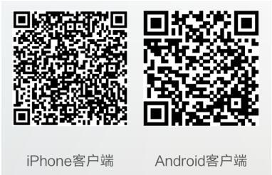 2019年山东青岛医师资格考试网上缴费途径