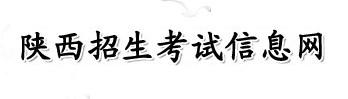 2019年4月陕西自考准考证、考试通知单打印时间