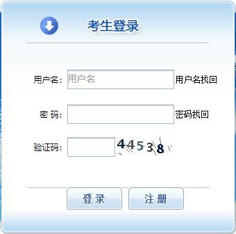 2019年四川一级造价工程师报名官网