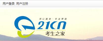2019年广安市教师招聘1227名报名入口