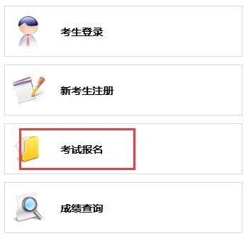 黑龙江人力资源管理师补考报名入口
