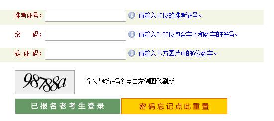 2019年河南自学考试成绩公布时间5月15日