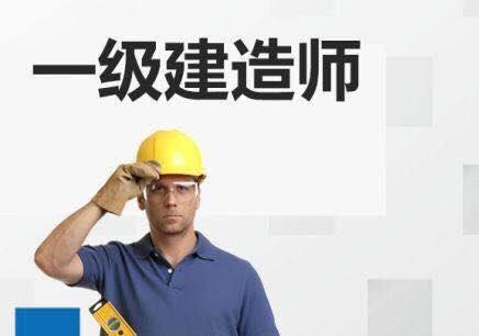 2019年遼寧一級建造師報名需要什么材料?