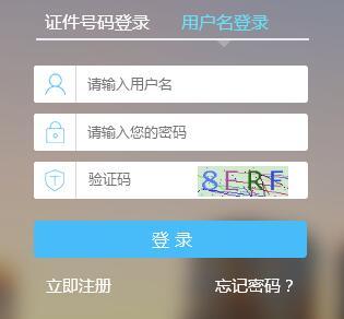 /youxijingji/115524.html