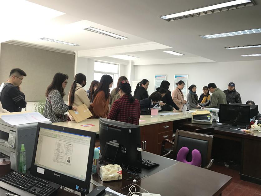 2019镇江中级会计职称报名人数达3919人