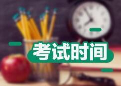 天津人力资源师培训机构图片