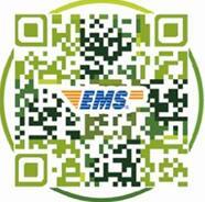 福建邮政EMS