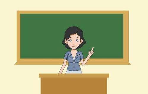 教师资格面试试讲中十大丢分细节