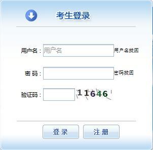 上海2019年中级经济师考试报名官网中国人事考试网