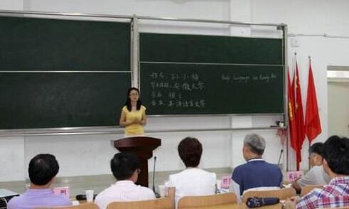 幼儿教师资格证面试具体流程早知道