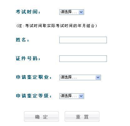 合肥人力资源管理师准考证打印入口