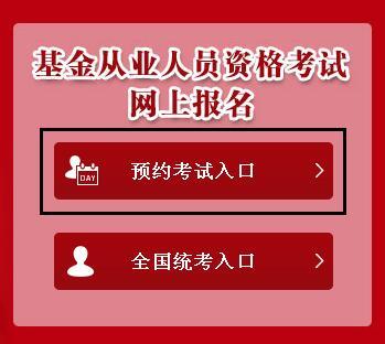 http://www.jiaokaotong.cn/siliuji/126788.html