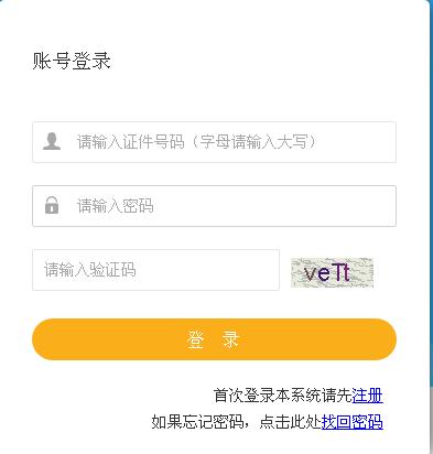 http://www.edaojz.cn/shumakeji/130627.html
