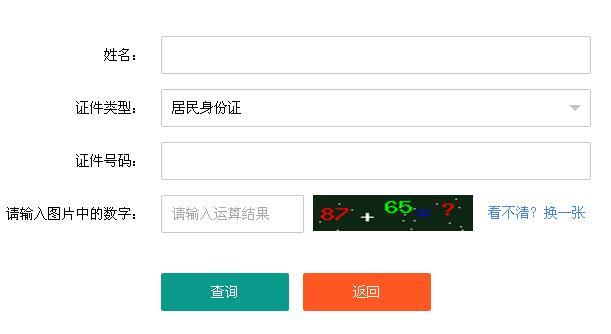 http://www.jiaokaotong.cn/siliuji/126623.html